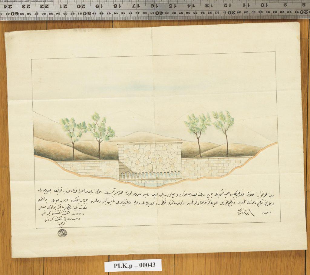 من الأرشيف العثماني 1904- رسم معماري لسبيل عين البيضا في حلب