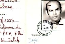 صورة بطاقة اشتراك سلمان البدعيش في المركز الثقافي الفرنسي بالجزائر 1976
