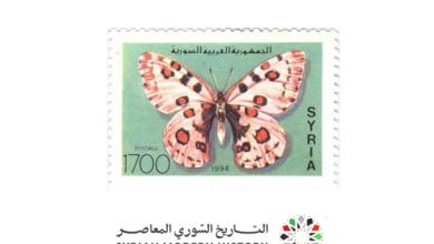 صورة طوابع سورية 1994 – الفراشات