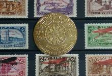 صورة طوابع معرض الصناعات الوطنية في دمشق 1929
