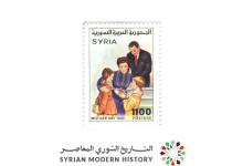 صورة طوابع سورية 1993 – عيد الأم