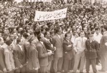 صورة دمشق أثناء زيارة أمين عام للأمم المتحدة عام 1951