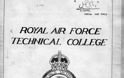 صورة وثيقة تخرج ناجي جميل من دورة فني طيران في بريطانيا عام 1955