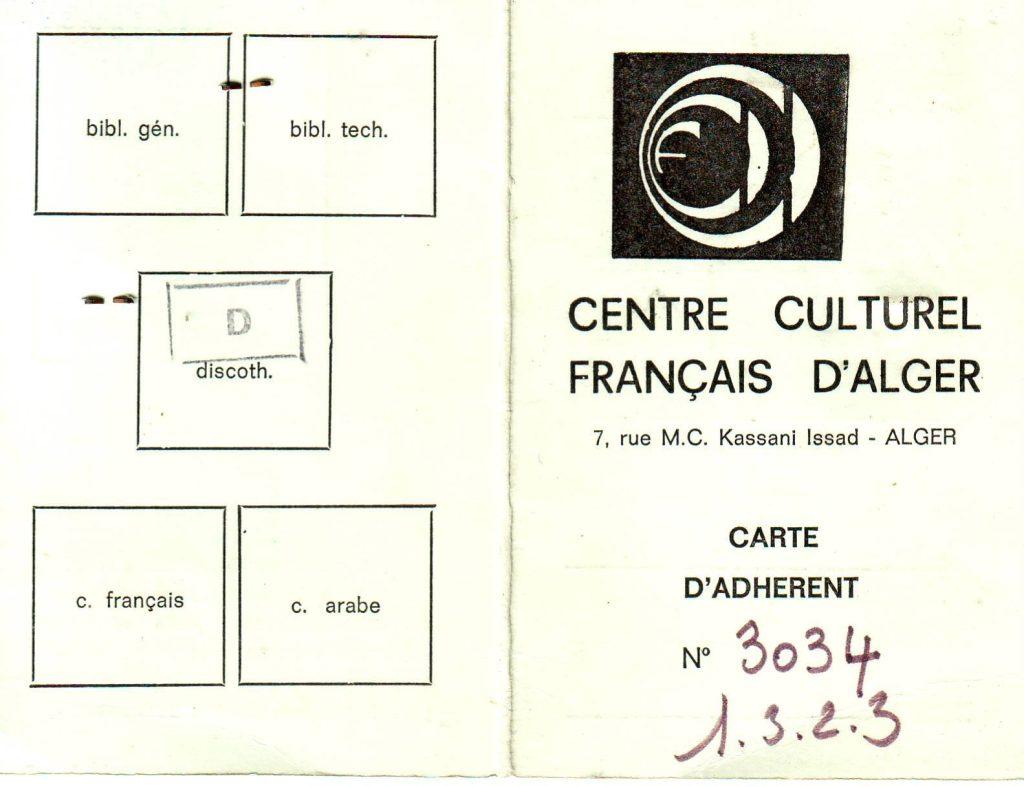 بطاقة اشتراك سلمان البدعيش في المركز الثقافي الفرنسي بالجزائر 1976
