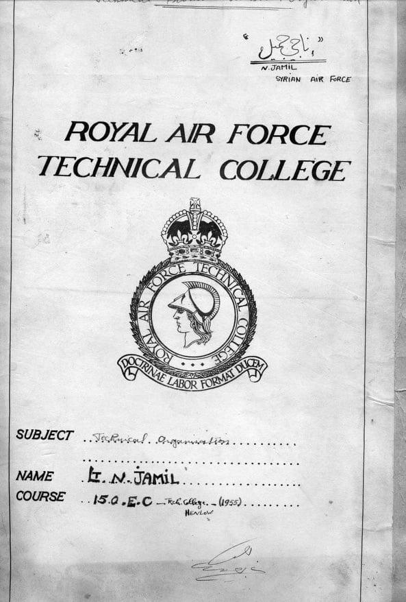 وثيقة تخرج ناجي جميل من دورة فني طيران في بريطانيا عام 1955