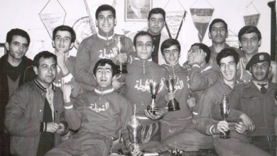 صورة فريق كرة السلة في نادي الغوطة عام 1968