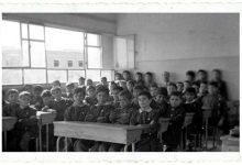 دمشق 1965- طلاب الصف الخامس الإبتدائي في مدرسة البيروني