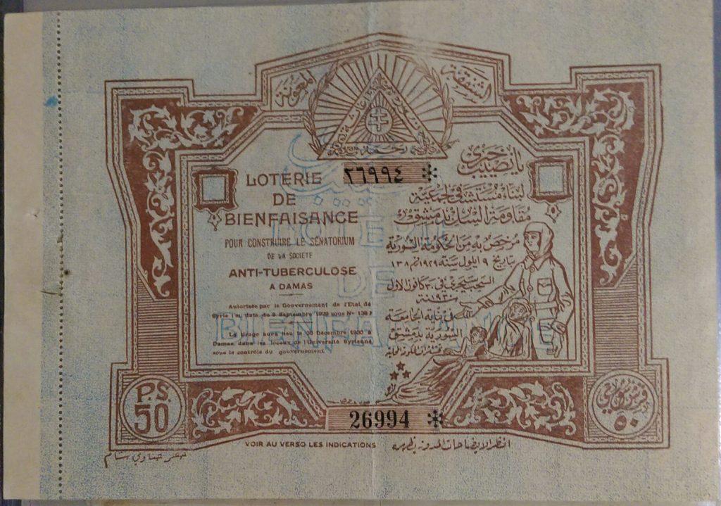 يانصيب خيري لجمعية مقاومة السل في دمشق 1930