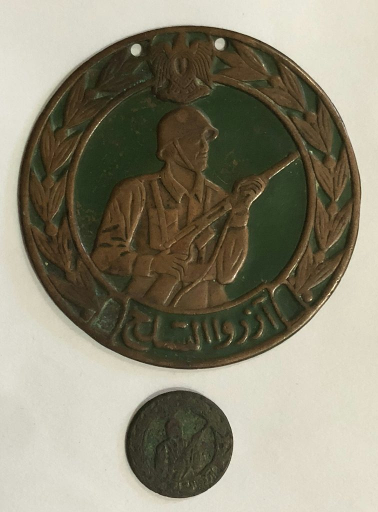 ميدالية أسبوع التسلح لدعم الجيش السوري 1956