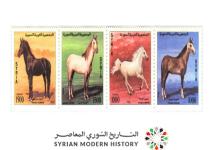 صورة طوابع سورية 1993 – الحصان العربي