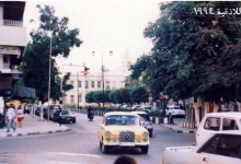 صورة اللاذقية 1994- تقاطع شارع 8 آذار مع شارع القدس