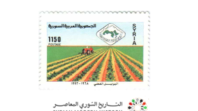 صورة طوابع سورية 1993 – اليوبيل الفضي لنقابة المهندسين الزراعيين