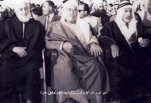 صورة توفيق الأطرش يتوسط سلطان الأطرش والشيخ أحمد جربوع