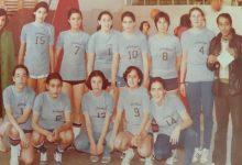 صورة منتخب مدارس دمشق بكرة السلة للآنسات عام 1980