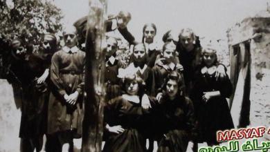 صورة مصياف 1958- طالبات الصف الخامس في مدرسة الجعفرية
