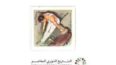 صورة طوابع سورية 1992 – الدورة الرياضية العربية السابعة بدمشق