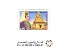 صورة طوابع سورية 1993 – يوم السياحة العالمي