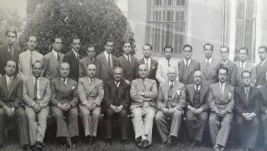 صورة أعضاء الهيئة التدريسية في كلية الطب بجامعة دمشق عام 1945