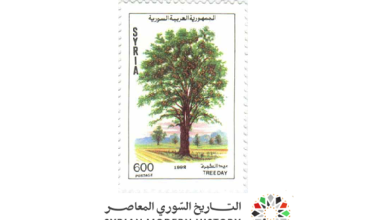 صورة طوابع سورية 1992 – عيد الشجرة