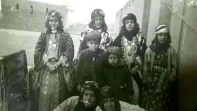 صورة فتيات عرب وشركس من الرقة بداية أربعينيات القرن الماضي