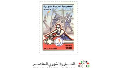 صورة طوابع سورية 1993 – عيد العمال العالمي