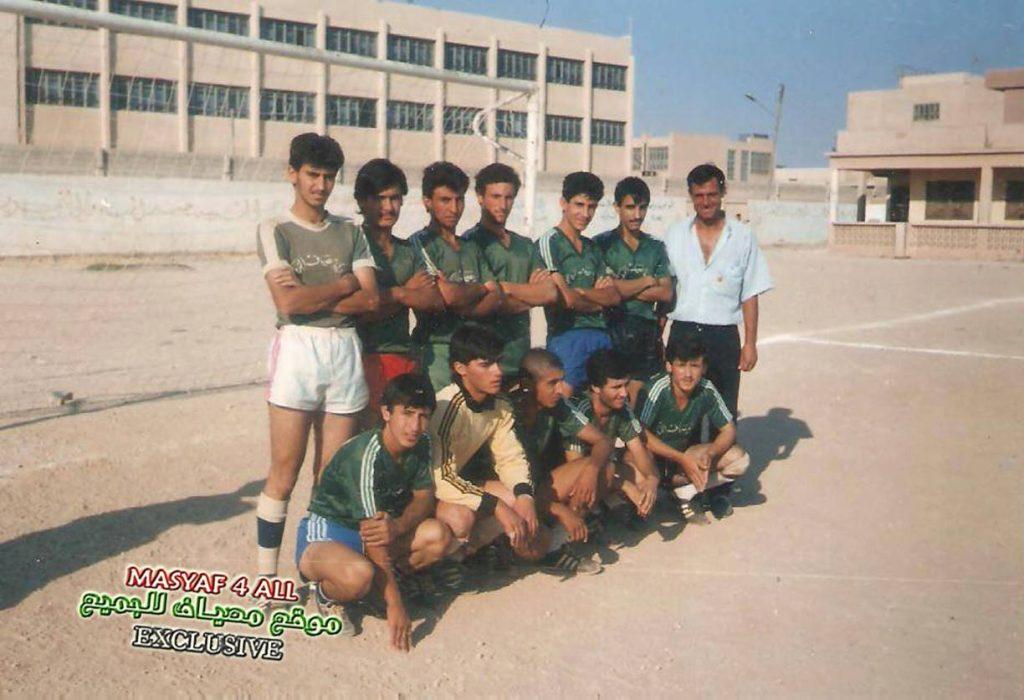 فريق نادي مصياف بكرة القدم - ملعب سلمية عام 1990