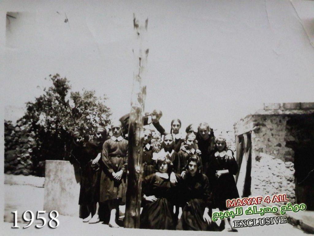 مصياف 1958- طالبات الصف الخامس في مدرسة الجعفرية