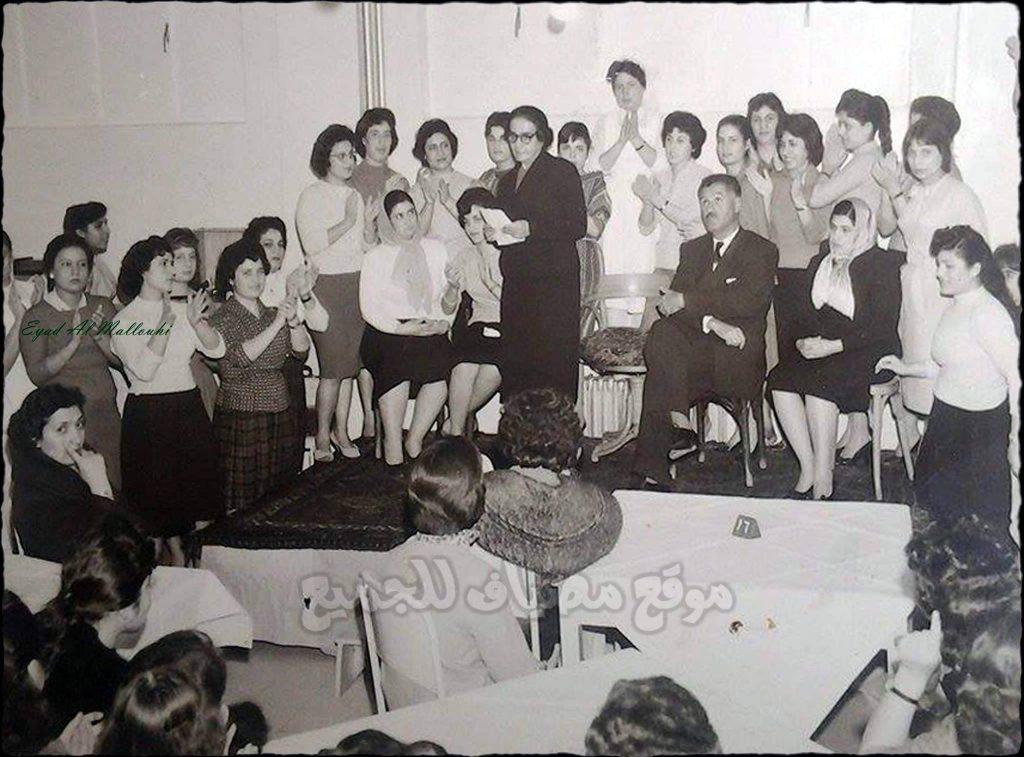 طالبات مدرسة التمريض بدمشق عام 1962