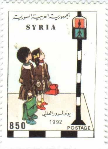 طوابع سورية 1992 - يوم المرور العالمي