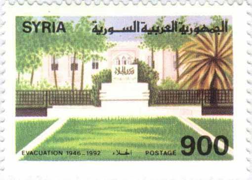 طوابع سورية 1992 - عيد الجلاء
