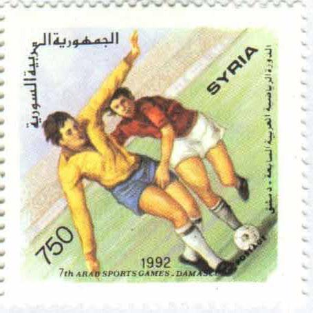 طوابع سورية 1992 - الدورة الرياضية العربية السابعة بدمشق