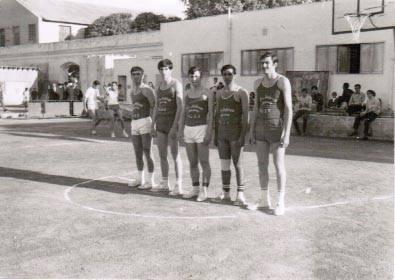 منتخب جامعة دمشق بكرة السلة على أرض ملعب النادي الأهلي بالقاهرة 1969م