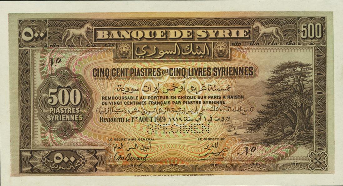 النقود والعملات الورقية السورية 1919 – خمس ليرات سورية