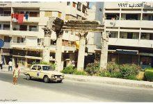 صورة اللاذقية 1993 – حي الأشرفية .. بقايا معبد باخوس ..