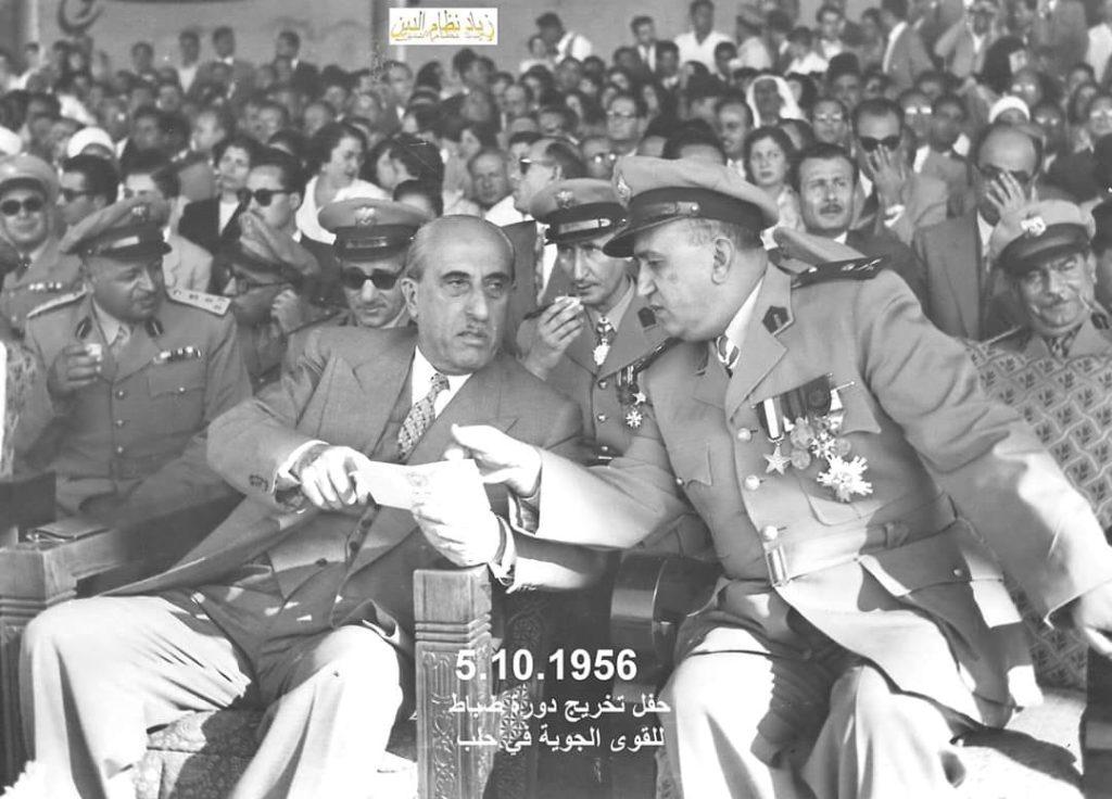 شكري القوتلي وتوفيق نظام الدين في حفل تخريج دورة ضباط القوى الجوية 1956