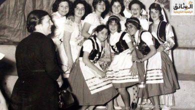 صورة طالبات منمدرسة الأميركانفي إحدى الحفلات التنكرية في خمسينات القرن الماضي