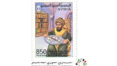 صورة طوابع سورية 1992 – أسبوع العلم