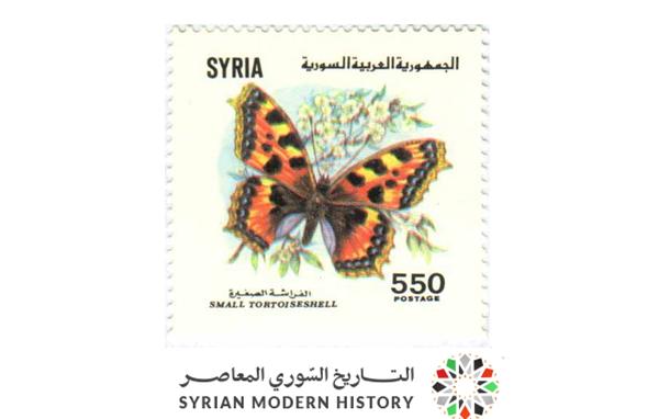 صورة طوابع سورية 1991  – الفراشات
