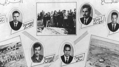 صورة سد الفرات – إدارة القطاع الترابي عام 1971