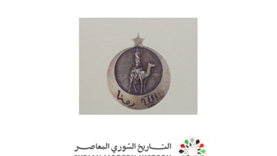 صورة أنسين (شعار) سرية الهجانة الأولى في جيش المشرق – تدمر 1921
