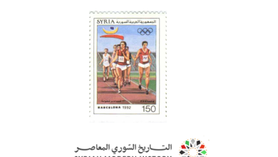 صورة طوابع سورية 1992 – الألعاب الأولمبية .. برشلونة