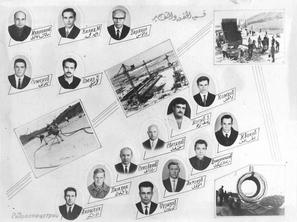 سد الفرات - المشرفون في في قسم الحقن والتفجير عام 1971