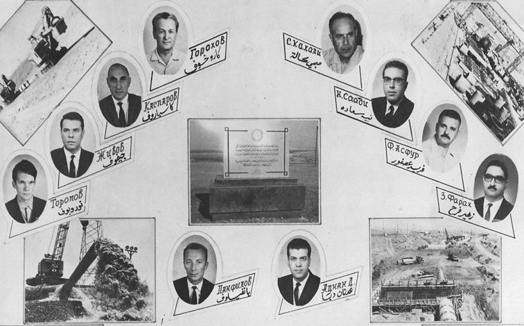 صورة سد الفرات – الإدارة العامة عام 1971