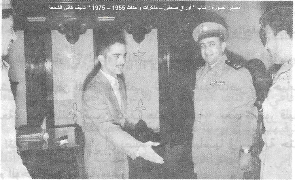 زيارة توفيق نظام الدين رئيس الأركان السوري إلى الأردن عام 1956