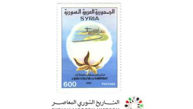 صورة طوابع سورية 1992 – ذكرى ثورة 8 آذار