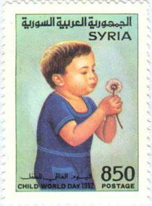 طوابع سورية 1992 - يوم الطفل العالمي