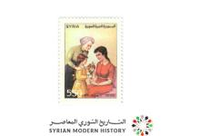 صورة طوابع سورية 1991 – عيد الأم