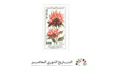 صورة طوابع سورية 1991 – معرض الزهور الدولي