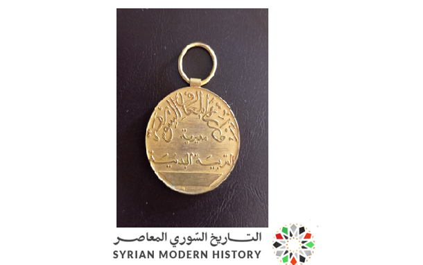 صورة ميدالية وزارة المعارف السورية – مديرية التربية البدنية .. سباق التتابع