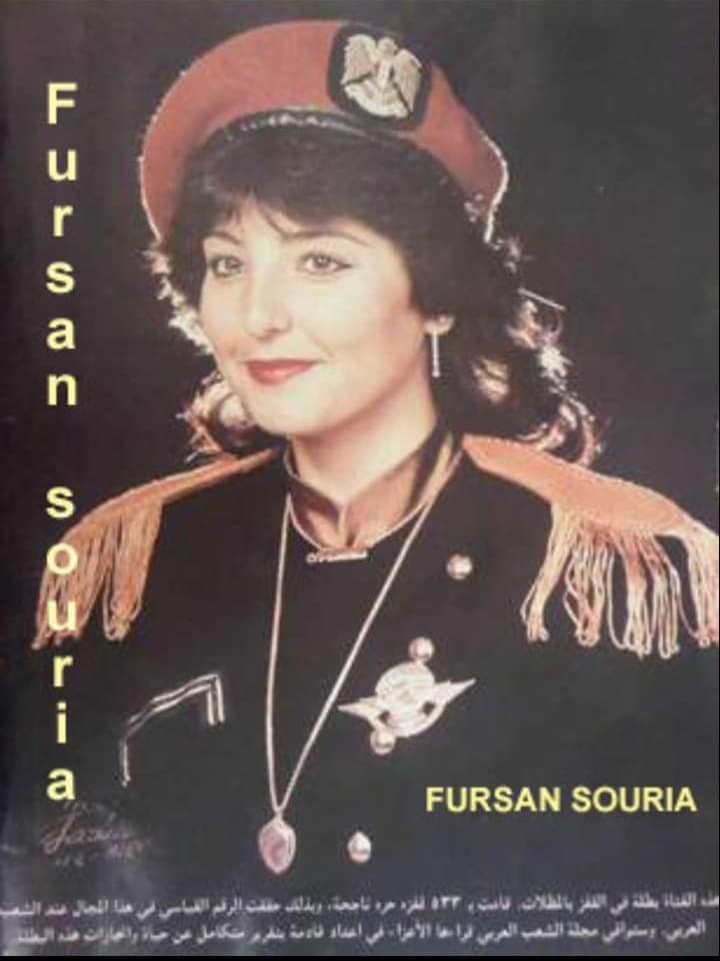 غلاف العدد الأول من مجلة الفرسان التي كانت تصدر عن سرايا الدفاع